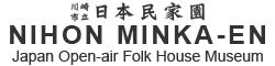 NIHON MINKA-EN Japan Open-air Folk House Museum