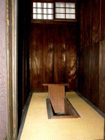 The Toilet at the Sasaki House
