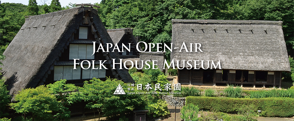 NIHON MINKA-EN Japan Open-air Folk House Museum