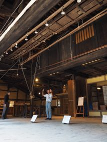 特別展示「旧船越の舞台」