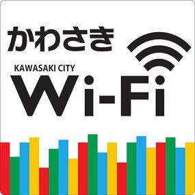 川崎Wi-Fiロゴ