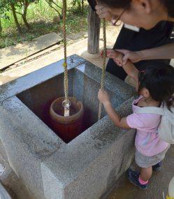 井戸からの水汲み体験